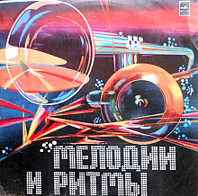 James Last - Melody & Rhythm III - LP