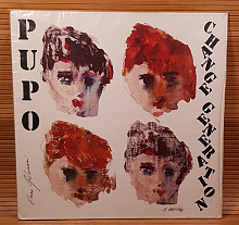 Pupo (Change Generation) 1985. (LP). 12. Vinyl. Пластинка. Germany.