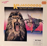 Kajagoogoo The Lion's Mouth (The Beast Mix) Maxi Single 45RPM