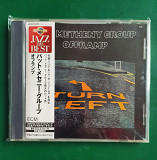 Pat Metheny Group ‎– Offramp