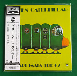 Masaru Imada Trio +2* ‎– Green Caterpillar