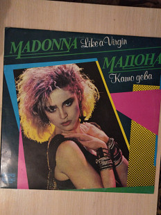 Madonna ‎– Like A Virgin Label\Балкантон ‎\BTA 11999\1987\VG+\VG+