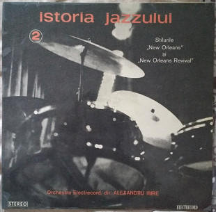 Пластинка Istoria Jazz (1975, Electrecord, Romania, Laminated)