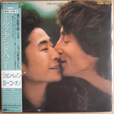 John Lennon & Yoko Ono – Milk And Honey