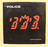 The Police ‎– Ghost In The Machine (Англия, A&M Records)