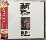 The Dave Brubeck Quartet Featuring Gerry Mulligan, Alan Dawson, Jack Six ‎– 1971 The Last Set At New