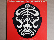 Jean-Michel Jarre ‎– The Concerts In China (Polydor ‎– 26 12 039, Spain) EX+/NM-/NM-