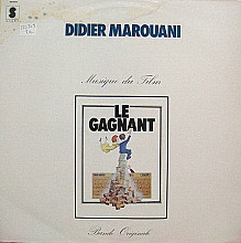Didier Marouani EX Space (Le Gagnant) 1979. (LP). 12. Vinyl. Пластинка. France.