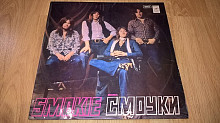 Smokie (The Best) 1977. (LP). 12. Vinyl. Пластинка. Ламинат. Латвия.