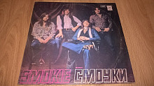 Smokie (The Best) 1977. (LP). 12. Vinyl. Пластинка. EX+/EX+