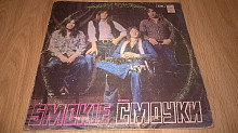 Smokie (The Best) 1977. (LP). 12. Vinyl. Пластинка. Латвия.