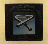 Mike Oldfield - The Orchestral Tubular Bells (Англия, Virgin)