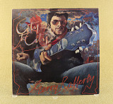 Gerry Rafferty ‎– City To City (Англия, United Artists Records)