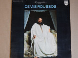 Demis Roussos ‎– Happy To Be... (Philips ‎– 91 20 088, Spain) EX+/NM-
