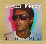 Bryan Ferry ‎– In Your Mind (Англия, Polydor)