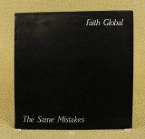 Faith Global ‎– The Same Mistakes (Англия, Survival Records)