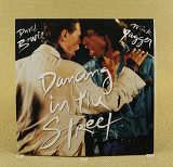 David Bowie And Mick Jagger – Dancing In The Street (Англия, EMI America)