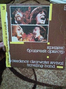 "Creedence Clearwater Revival ""Traveling Band"" (Криденс"