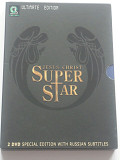 Various Artist- JESUS CHRIST SUPER STAR: Ultimate Edition