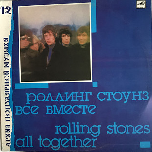 Rolling Stones - All Together