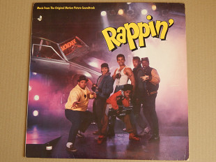 Various ‎– Rappin' (Music From The Original Motion Picture Soundtrack) (Atlantic ‎– 81252-1-E, US) E