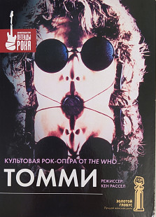 The Who- TOMMY: A ROCK OPERA- The Movie