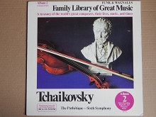Tchaikovsky ‎– The Pathétique - Sixth Symphony (RCA Custom ‎– FW-302, US) NM/NM-