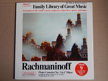 Rachmaninoff ‎– Piano Concerto No. 2 In C Minor / Symphonic Dances Opus 45, No. 2 And 3 (RCA Custom