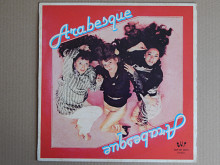 Arabesque ‎– Arabesque (Friday Night)(OUT ‎– OUT-ST 25011, Italy) EX+/NM-