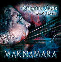"MAKNAMARA ""Poison Power"""