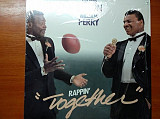 Walter Payton&William Perry «Together»1986 США (M)