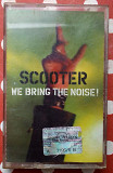 Scooter - We Bring The Noise 2001