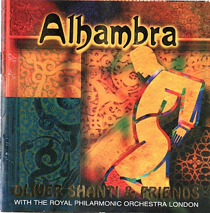 Oliver Shanti & Friends 2002 — Alhambra (firm, EU)