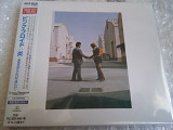 Pink Floyd - Wish You Were Here'75 Japan CD