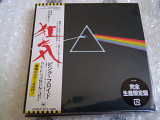 PINK FLOYD - The Dark Side Of The Moon'73 SICP-5409 cardboard sleeve mini-lp limited 2017