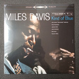 Miles Davis - Kind of Blue, 1959. - Вініл, Винил, Пластинка, Джаз, LP