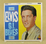 Elvis Presley ‎– G.I. Blues (Англия, RCA Victor)