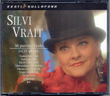 Сильви Врайт / Silvi Vrait. Eesti kullafond. 3cd-box