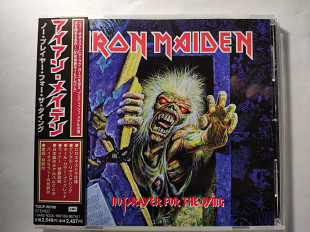 Iron Maiden - No Prayer For The Dying (Japan)