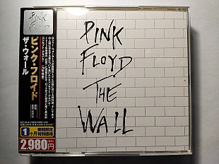Pink Floyd - The Wall (Japan)