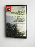 Elgar – The String Quartet in E minor, Op. 83