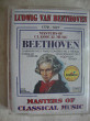 BEETHOVEN MASTERS OF CLASSICAL MUSIC 2 КАССЕТЫ