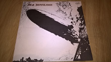 Led Zeppelin (Led Zeppelin) 1969. (LP). 12. Vinyl. Пластинка. Russia.