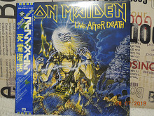 Iron Maiden - Live After Death - Japan