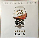CHERKASY JAZZ QUINTET Cherkasy Jazz Quintet 2018 Czech Republic Not On Label