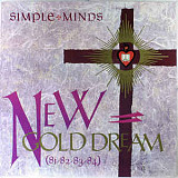 SIMPLE MINDS New Gold Dream (81-82-83-84 ) 1982(2016) UK & Europe Universal Запечатан