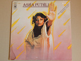 Asha Puthli ‎– She Loves To Hear The Music (CBS ‎– CBS 80978, Holland) EX/EX+