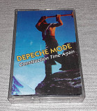 Кассета Depeche Mode - Construction Time Again