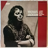 Michael Jackson With Siedan Garrett - I Just Can't Stop Loving You - 1982. (EP). 12. Vinyl. Пластинк
