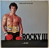 Bill Conti - Rocky III (Original Motion Picture Score) - 1976. (LP). 12. Vinyl. Пластинка. Germany.
